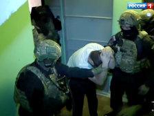 ФСБ перекрыла канал переправки нелегалов в Россию