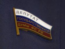 388 тысяч рублей: Госдума раскрыла зарплаты депутатов