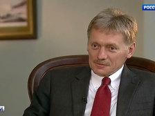 Песков считает Путина самым сильным кандидатом