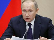Путин призвал беречь и приумножать культурное наследие