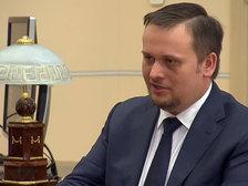 Путин назначил нового главу Новгородской области