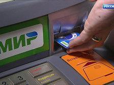 В Домодедове кражу ценных вещей у пассажира раскрыли за пять минут
