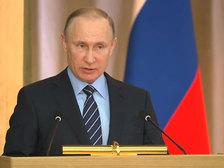 Путин напомнил Генпрокуратуре о ее многочисленных задачах