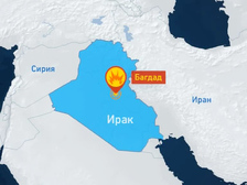 Количество жертв взрыва в Багдаде достигло 23 человек
