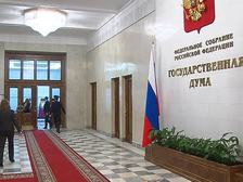 Депутаты приняли в первом чтении законопроект о СМИ-иноагентах