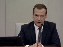 Медведев: налоги в 2017 году повышаться не будут