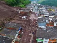В Колумбии 11 человек погибли под оползнем
