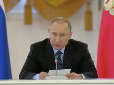 Путин возложил ответственность за расселение аварийного жилья на губернаторов
