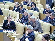 Дума приняла в первом чтении новую редакцию Бюджетного кодекса