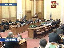 Правительство РФ приняло за основу проект первого трехлетнего бюджета