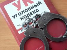 КС запретил прокурорам возобновлять уголовные дела реабилитированных