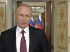 Президент поздравил российских оружейников