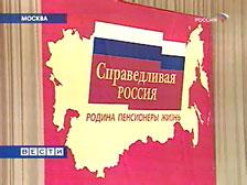 giusta russia<br/>