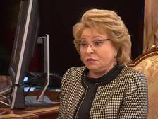 Матвиенко: в российском парламенте мало женщин