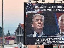 Кремль: диалог Путина и Трампа жизненно необходим для всего мира