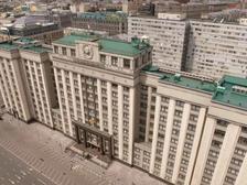 Госдума отобрала несколько инициатив по итогам молодежного форума, который прошел в Москве
