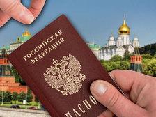 Президент утвердил порядок принесения присяги гражданина России
