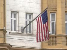 США приостанавливают выдачу неиммиграционных виз на всей территории России