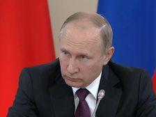 Путин обязал блокировать номера телефонных террористов