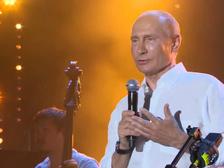 Владимир Путин поздравил с 15-летием Koktebel Jazz Party