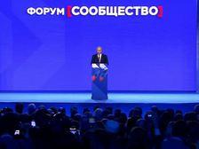 Путин решил дать россиянам больше контроля над органами власти