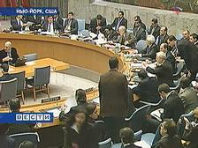Статус Косова рассмотрит СБ ООН