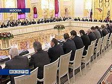 Путин обновил состав президиума Госсовета РФ