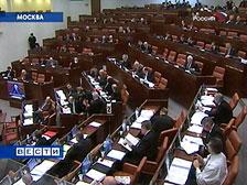 Сенаторы выделили дополнительные средства на лекарства для льготников