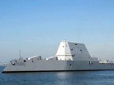 Флот США никак не может решить, что делать с новейшими эсминцами Zumwalt
