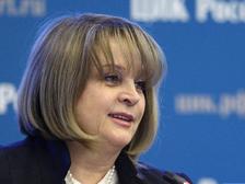 Провести выборы - как на орбиту слетать: ЦИК и Роскосмос договорились о сотрудничестве