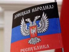 Ополченцы ДНР отбили атаку украинских разведчиков
