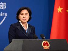 """Китай заявил, что США """"наносят ущерб всему миру"""""""