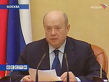 Фрадков распределил обязанности между Ивановым и Медведевым