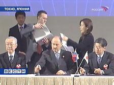 Россия и Япония обнаружили скрытые возможности