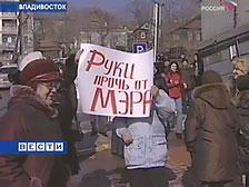 Бывший мэр Владивостока задержан в Москве