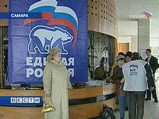 Лидеры партий агитируют в регионах
