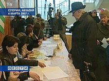 Голосование прошло без инцидентов при высокой активности населения – порог явки преодолен во всех районах