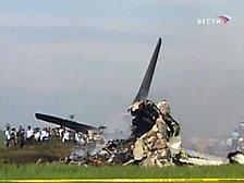 Жертвами крушения самолета на острове Ява стали 49 человек