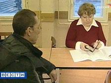 """В ряде регионов """"Единая Россия"""" лидирует с большим отрывом"""