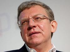 Депутаты одобрили назначение Кудрина главой Счетной палаты
