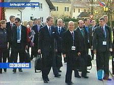 Комиссия МОК приехала проверять Зальцбург