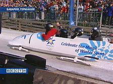 С альпийских гор мэр Зальцбурга спустился за 56 секунд, но на любой Олимпиаде они бы значили для его боба только последнее место