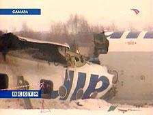 """Об этом заявил бортмеханник Муратов. На интернет-сайте авиакомпании """"ЮТ-эйр"""" размещено официальное заявление, в котором говорится, что самолет был исправен"""