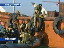Великобритания требует освободить захваченных моряков