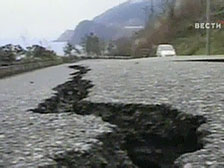 В Японии не прекращаются землетрясения