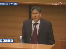 Алмазбек Атамбаев стал новым премьером Киргизии