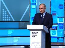 Путин: города, не нашедшие модели развития, столкнутся с соцпроблемами
