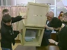 Объединенный край проголосовал