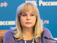Памфилова: некоторые результаты единого дня голосования стали сюрпризом