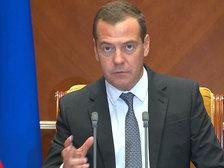 Медведев: на развитие инфраструктуры будет выделено 323 миллиарда рублей